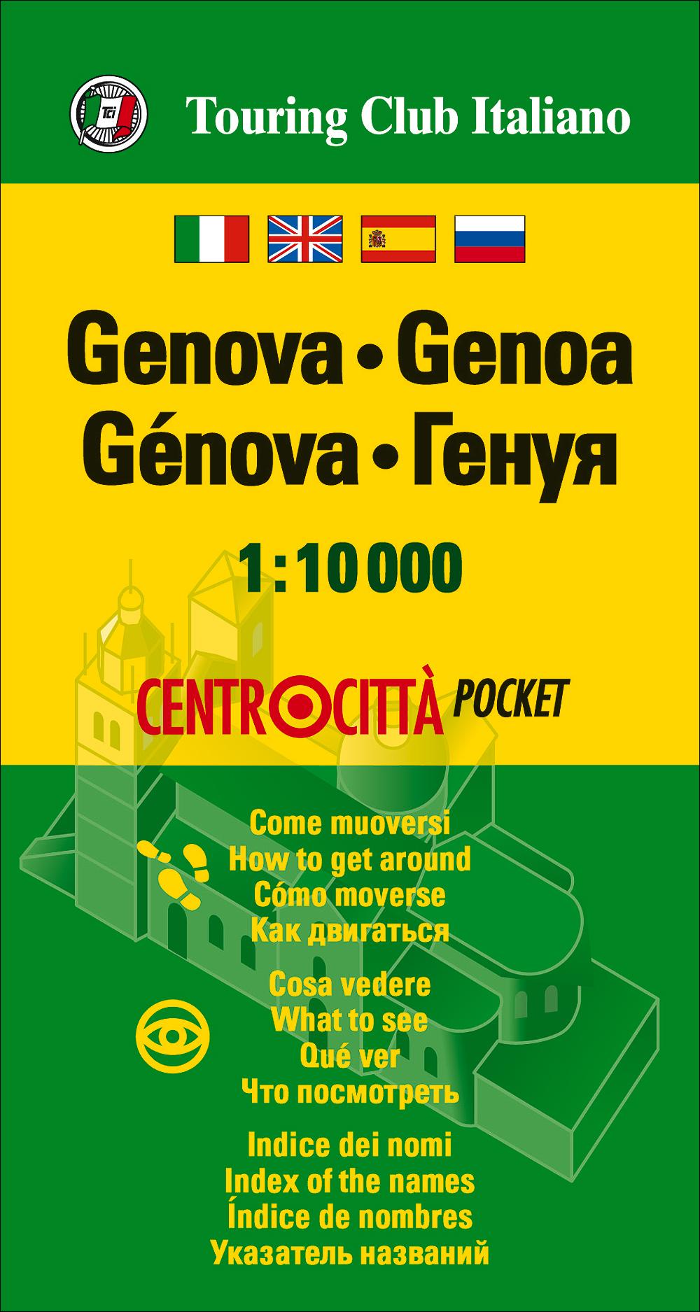 Genova 1:10.000
