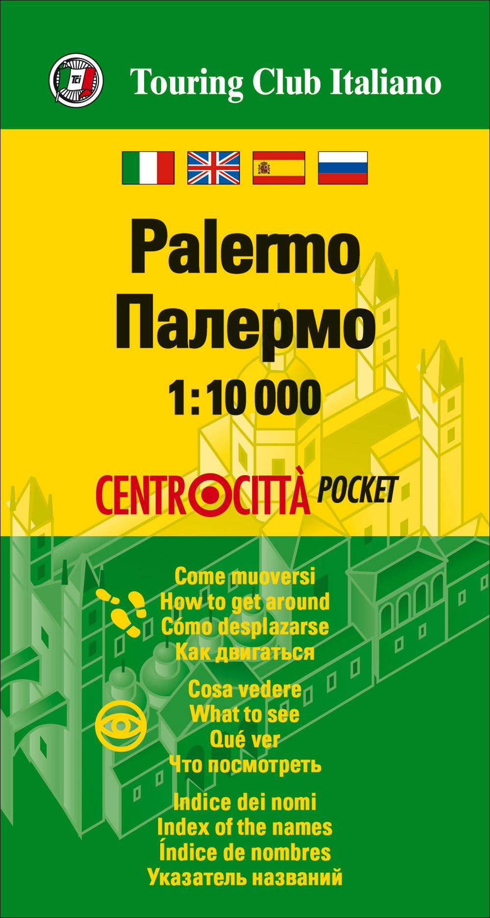 Palermo 1:10.000